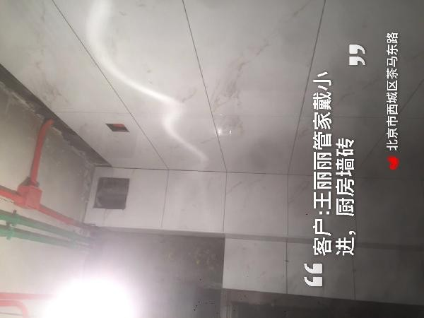愛空間水電改造_3137466