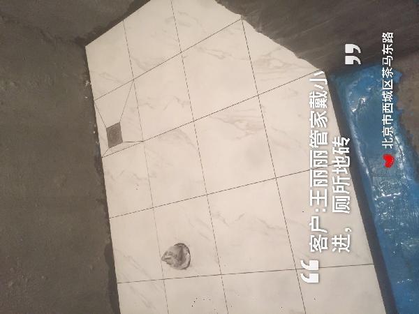 愛空間水電改造_3137468