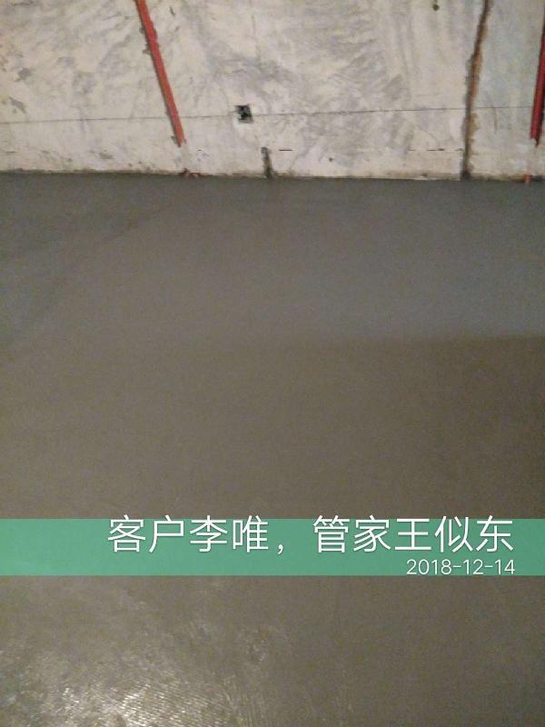 愛空間水電改造_3134448
