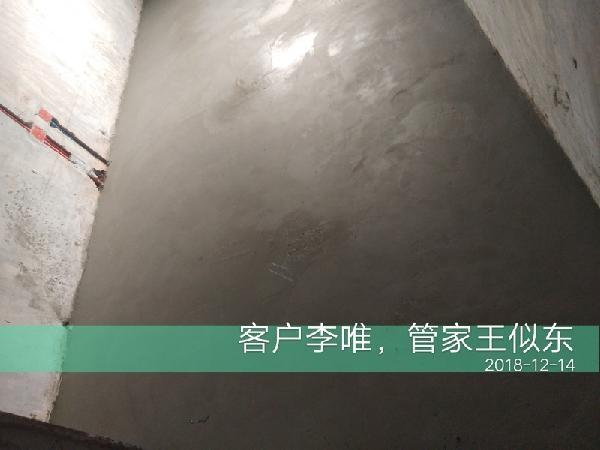 愛空間水電改造_3134449