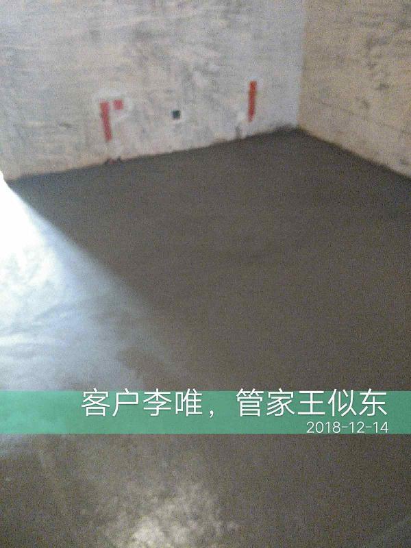 愛空間水電改造_3134450