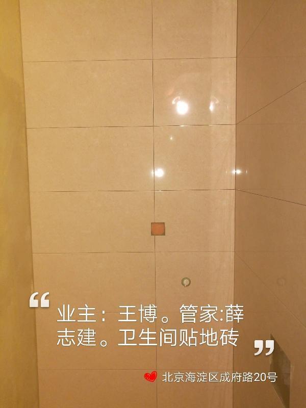 爱空间厨卫贴砖_3137619
