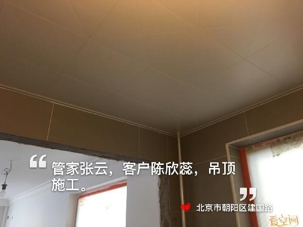 爱空间木作安装_3143558