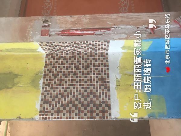 愛空間水電改造_3146448
