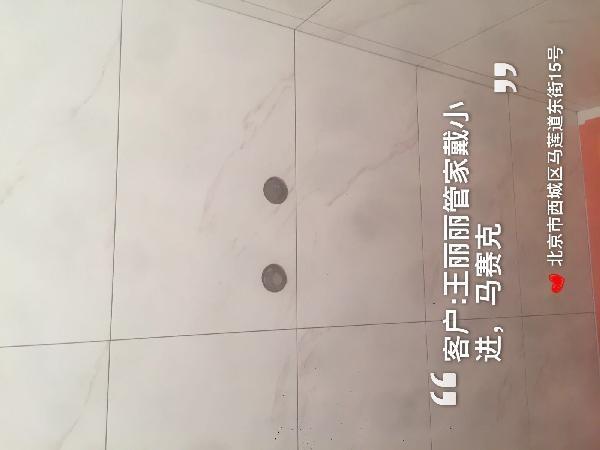 愛空間水電改造_3146443