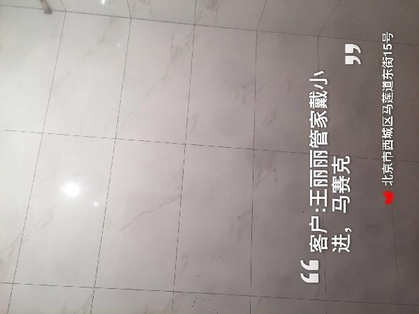 愛空間水電改造_3146444