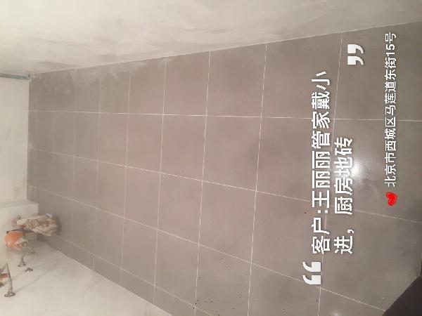 愛空間水電改造_3146446