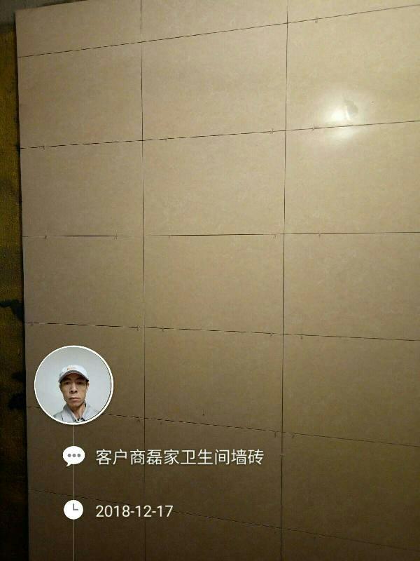 爱空间厨卫墙砖完工_3145400
