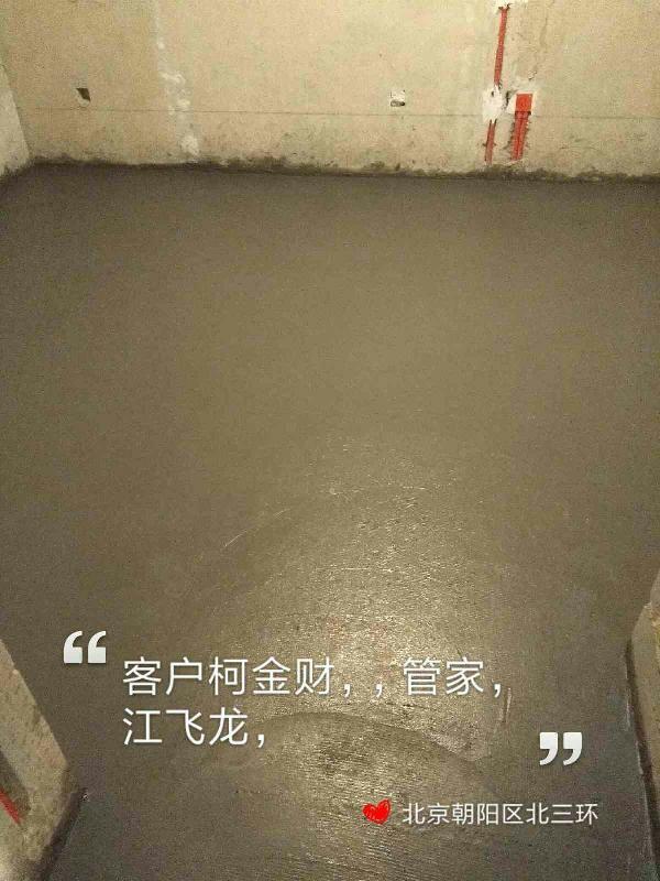 爱空间水电施工_3144321
