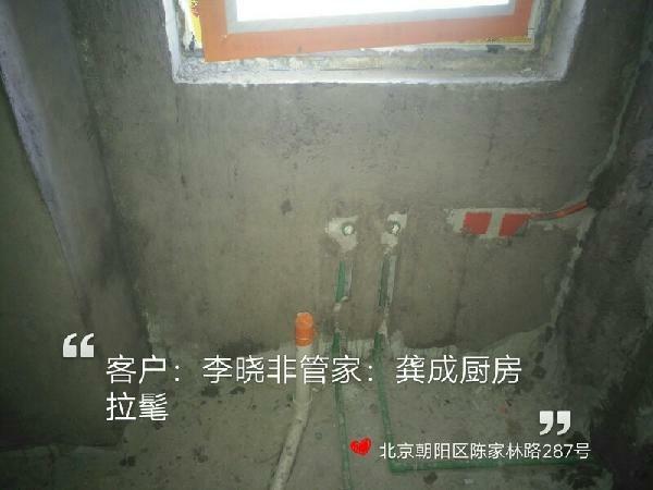 爱空间厨卫贴砖_3146797