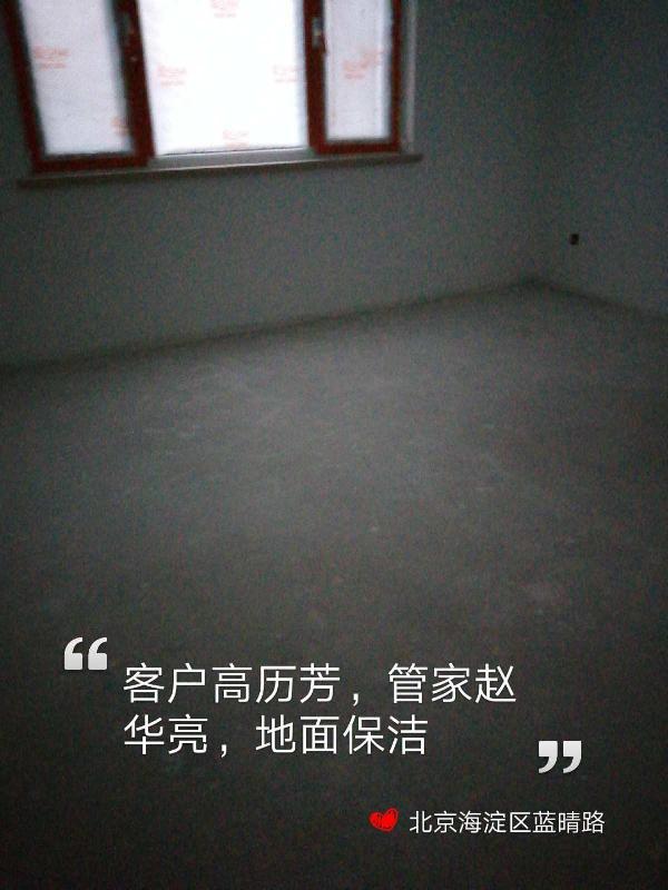 爱空间竣工收尾_3155263