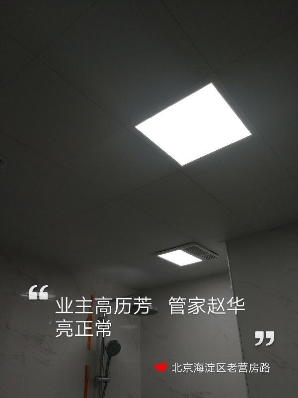 爱空间竣工收尾_3155252