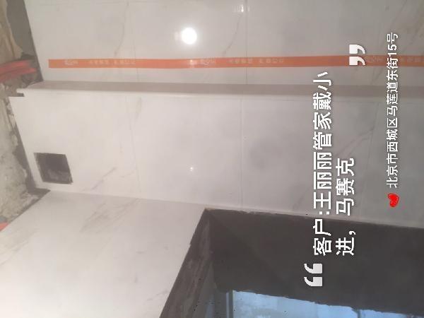 愛空間水電改造_3153946