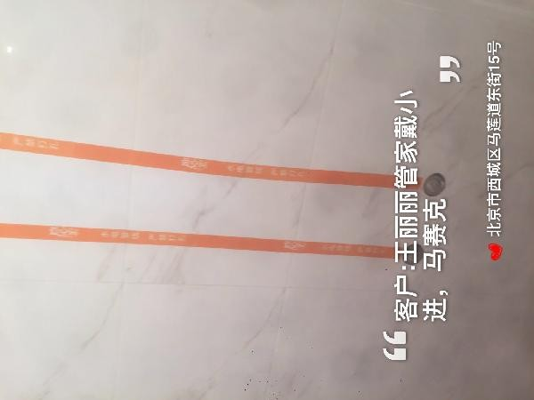 愛空間水電改造_3153947