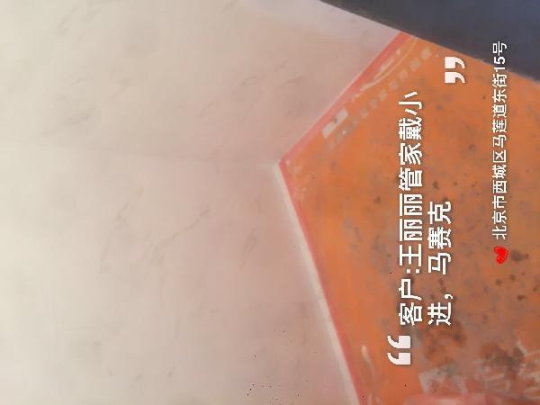 愛空間水電改造_3153939