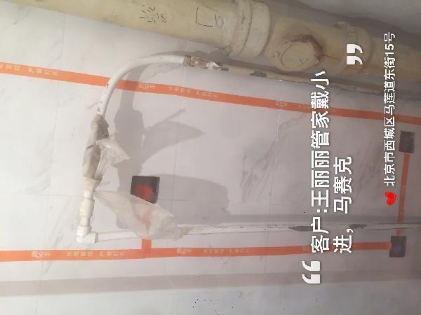 愛空間水電改造_3153944