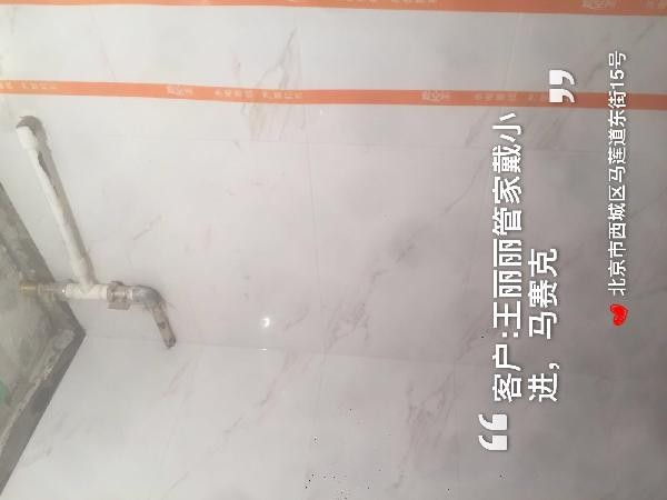 愛空間水電改造_3153945