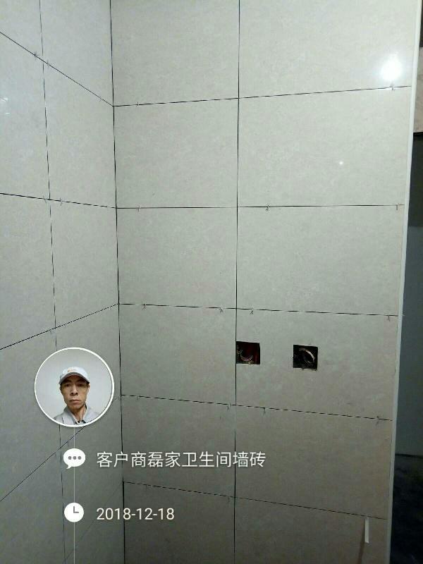 爱空间厨卫墙砖完工_3152001