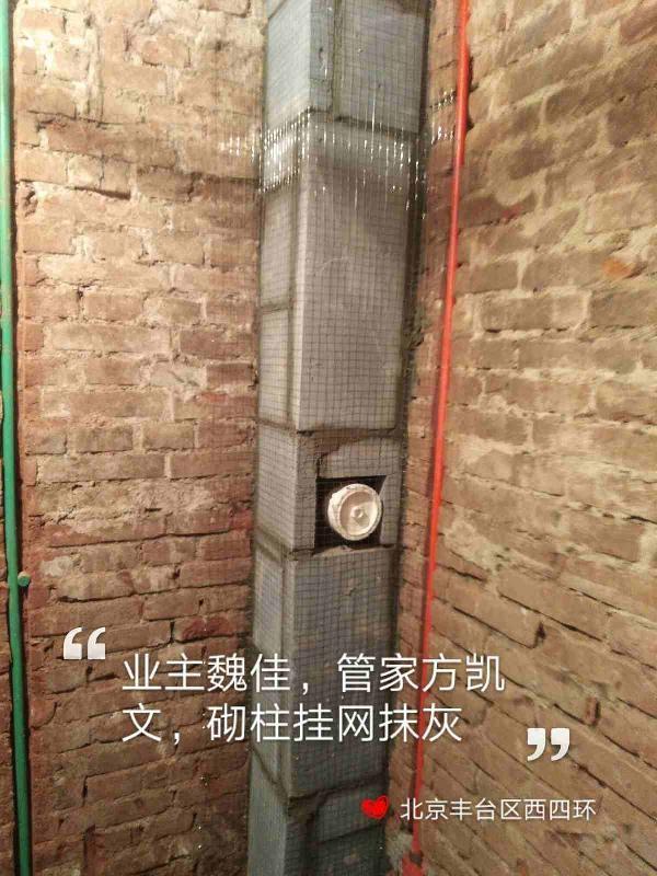 爱空间厨卫贴砖_3151615