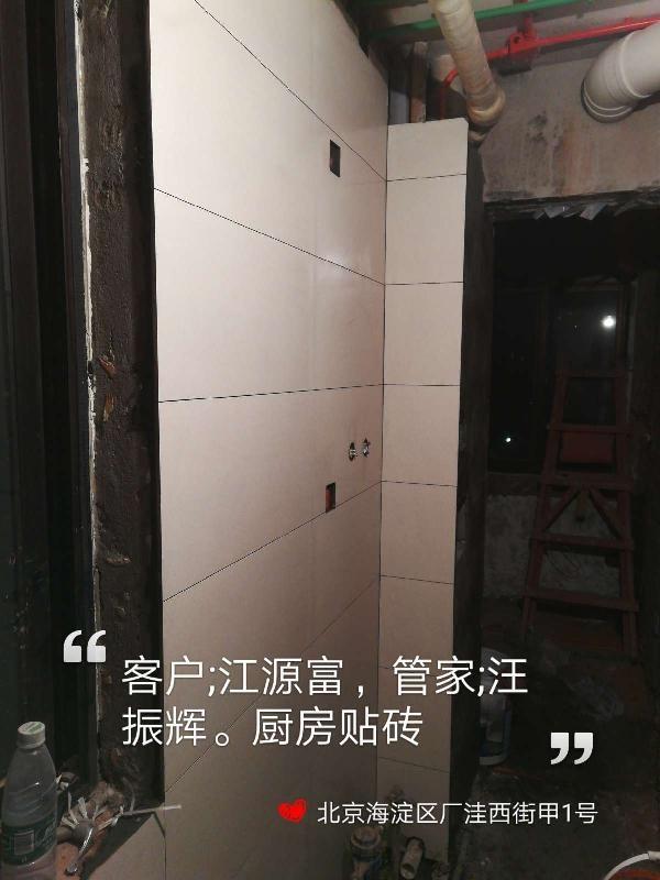 爱空间厨卫贴砖_3156691