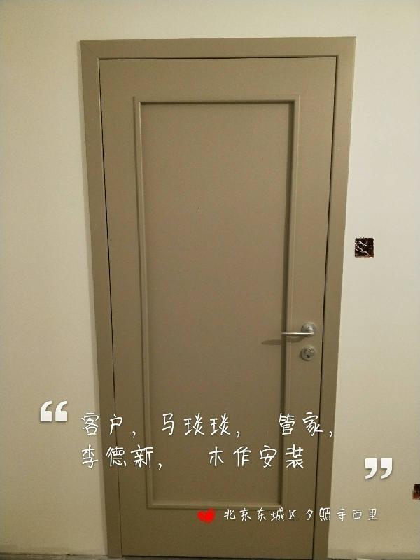 爱空间木作安装_3165663
