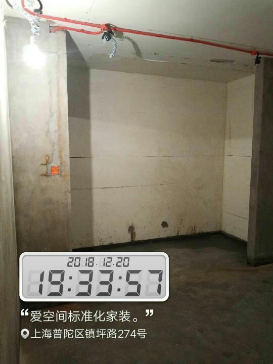 爱空间厨卫瓷砖_3164773