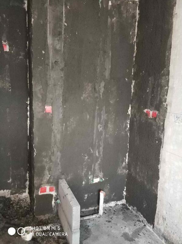 愛空間水電改造_3166716