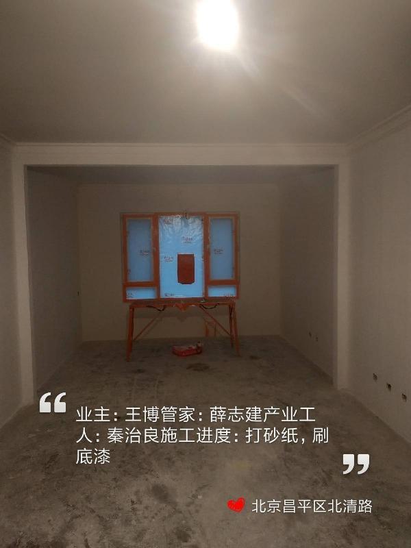 爱空间中期施工_3161236