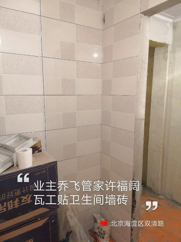愛空間廚衛貼磚_3169848