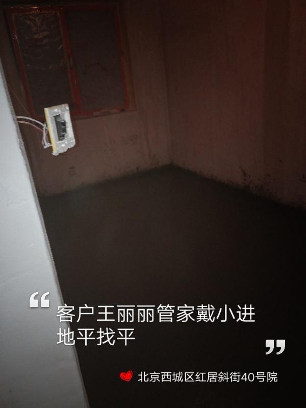 愛空間水電改造_3173860