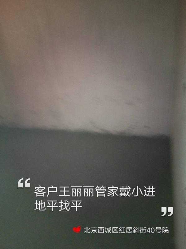 愛空間水電改造_3173862