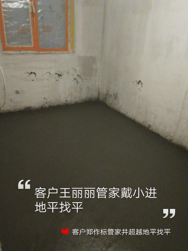 愛空間水電改造_3173863