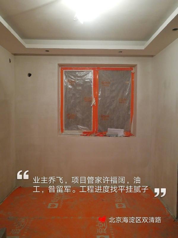 爱空间厨卫贴砖_3175846