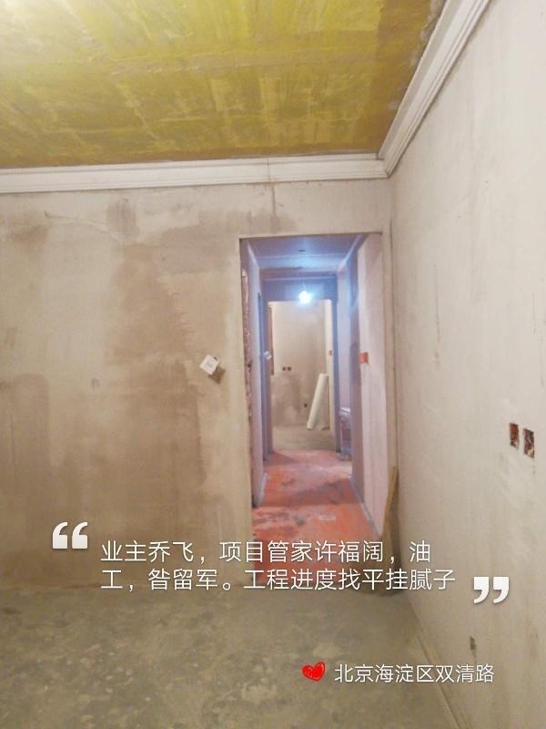 爱空间厨卫贴砖_3175848