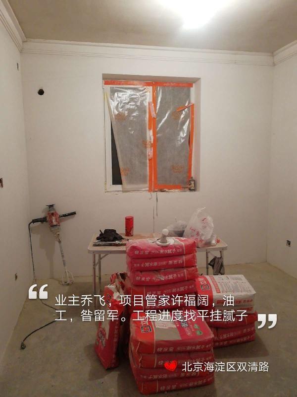 愛空間廚衛貼磚_3175852