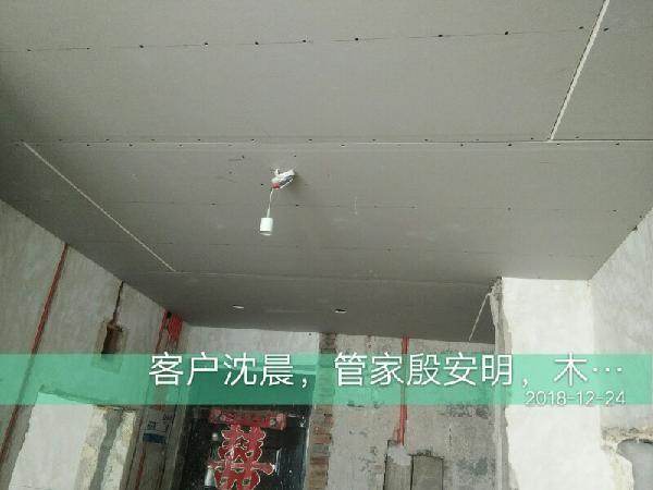 爱空间水电改造_3180584