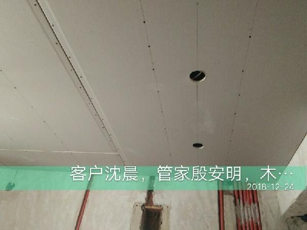 爱空间水电改造_3180585