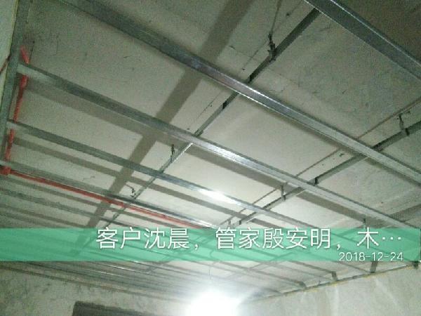 爱空间水电改造_3180580