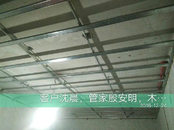 爱空间水电改造_3180581