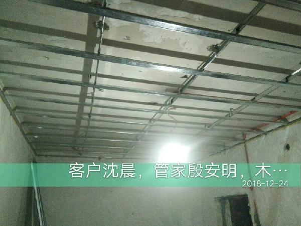 爱空间水电改造_3180582