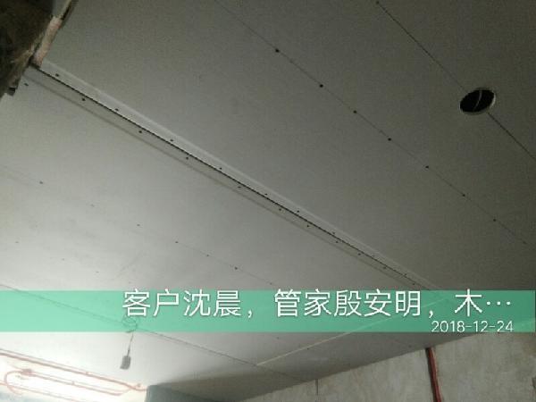 爱空间水电改造_3180583