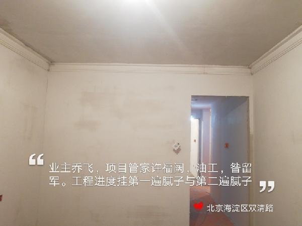 愛空間中期施工_3182722