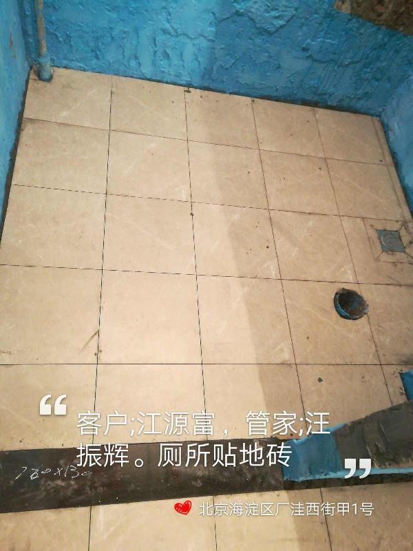 爱空间厨卫贴砖_3182963