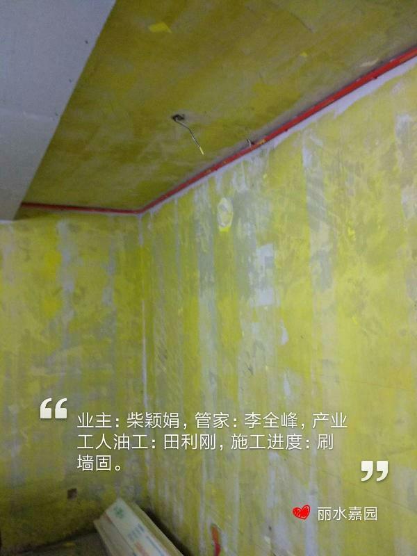 爱空间厨卫贴砖_3183461