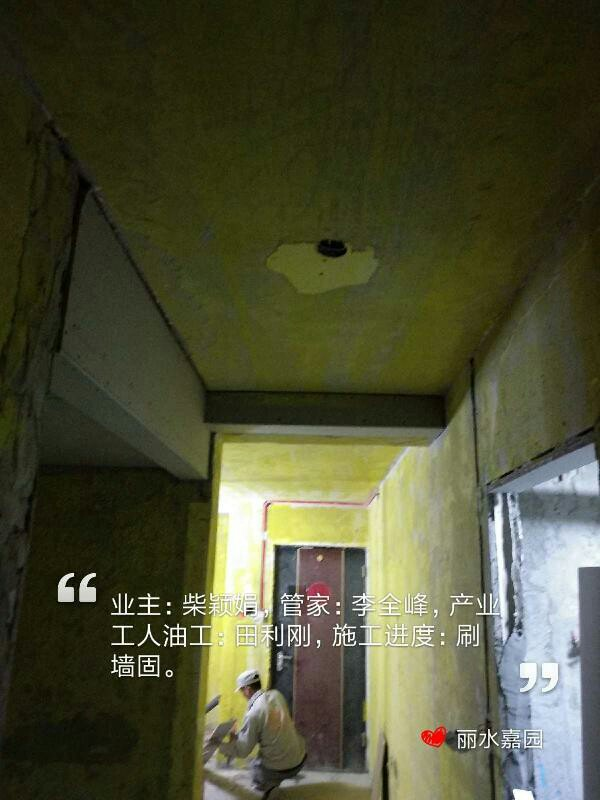 爱空间厨卫贴砖_3183457