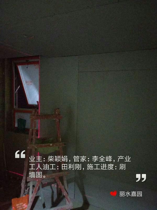 愛空間廚衛貼磚_3183458