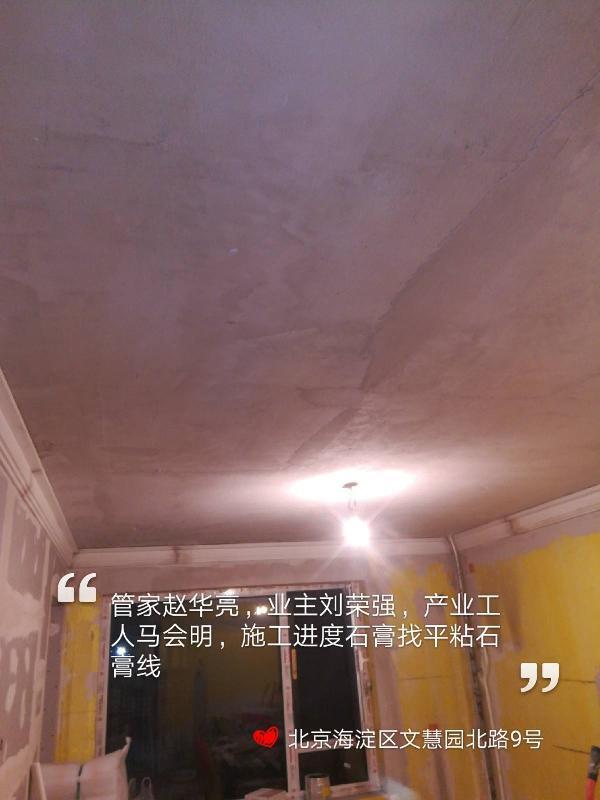 愛空間中期施工_3190458