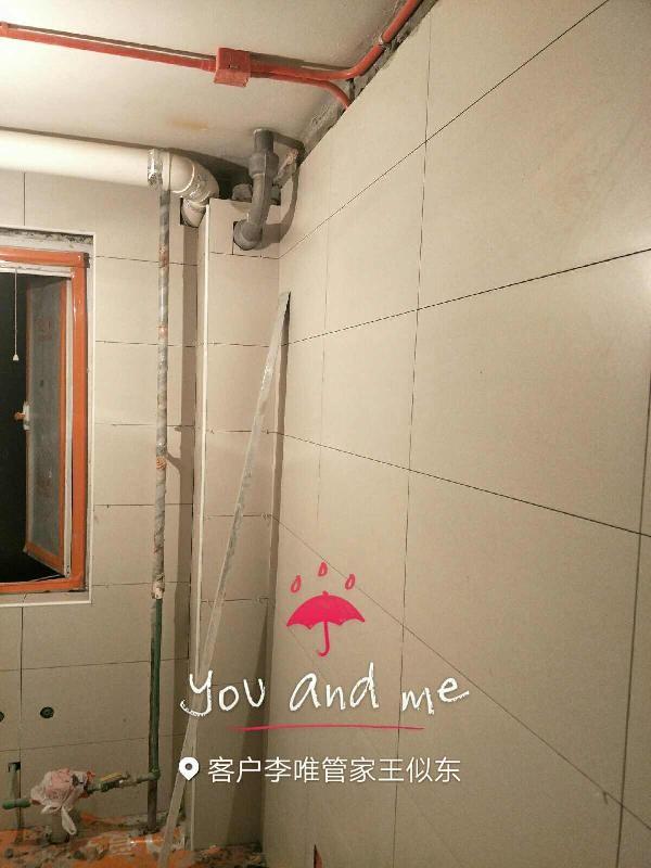 愛空間廚衛貼磚_3189900