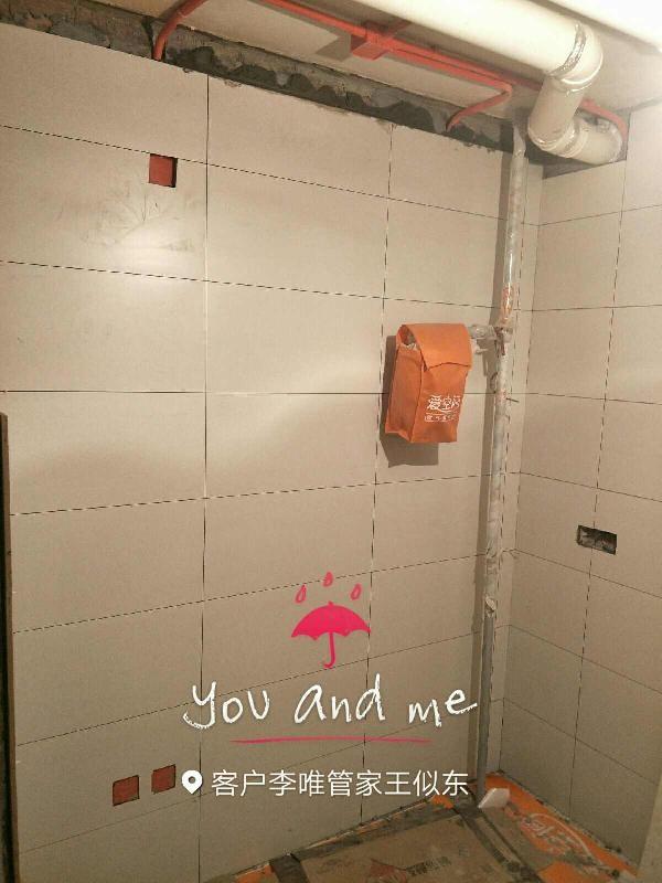 愛空間廚衛貼磚_3189904
