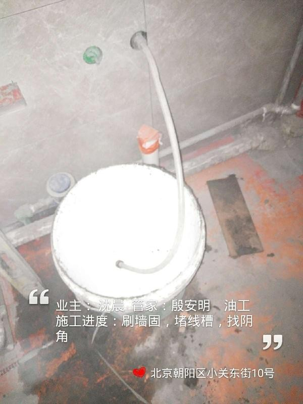 爱空间水电改造_3187035